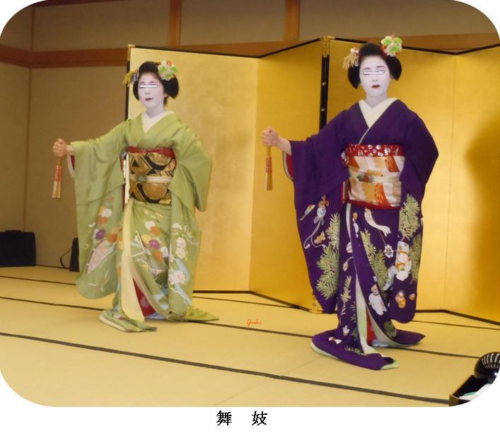 g祇園での新年会6