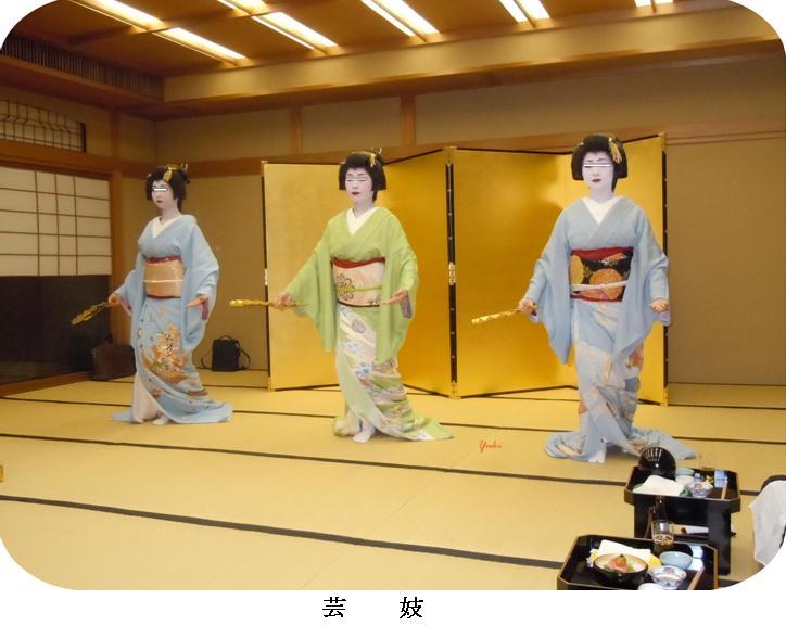 g祇園での新年会7