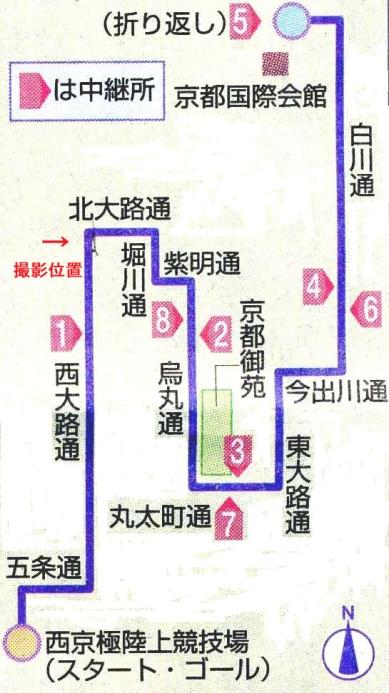 J女子駅伝2011:1駅伝コース