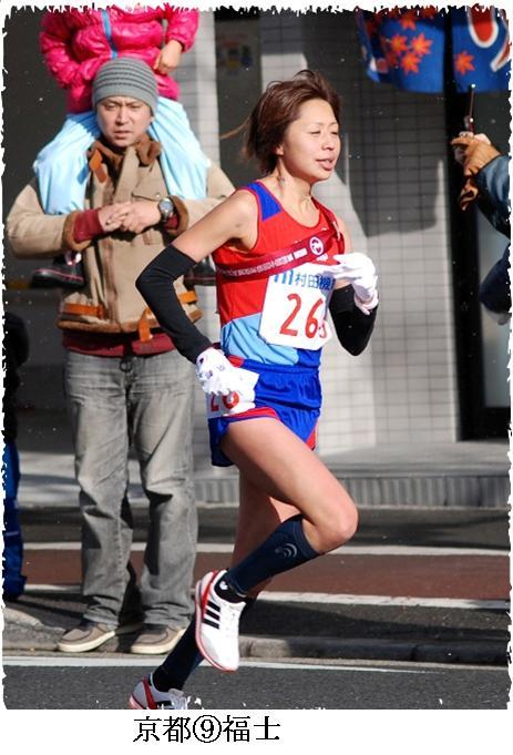 J女子駅伝2011:4第9区走者福士