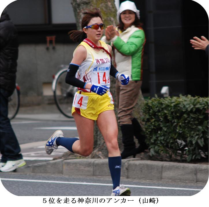 j女子駅伝2012:12