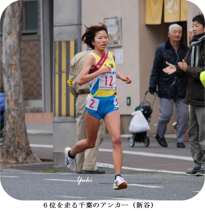 j女子駅伝2012:13