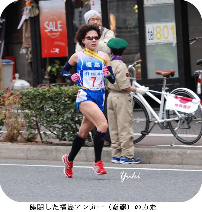j女子駅伝2012:14