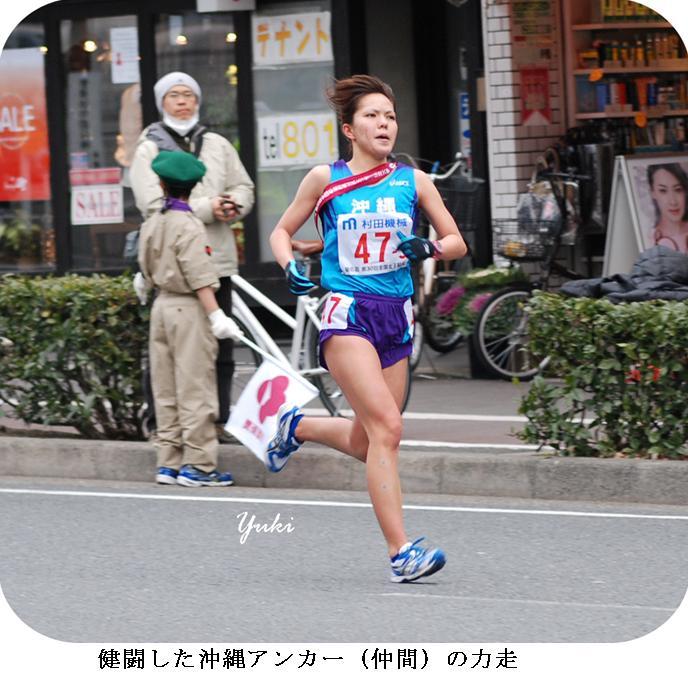 j女子駅伝2012:15