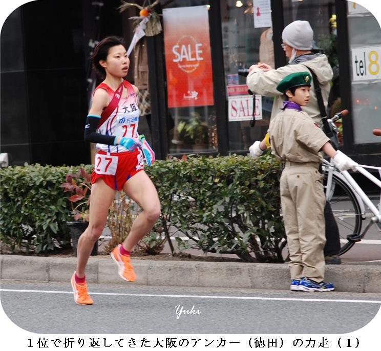 j女子駅伝2012:7