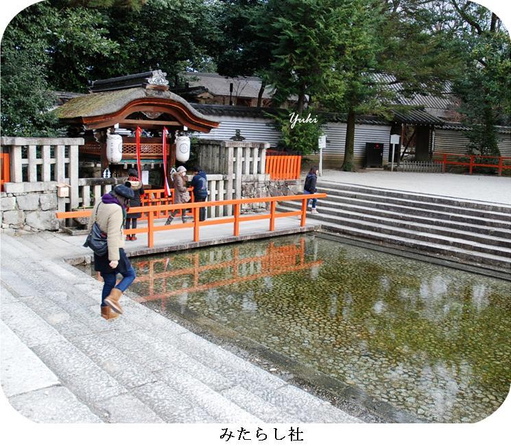 k上賀茂神社と下鴨神社15