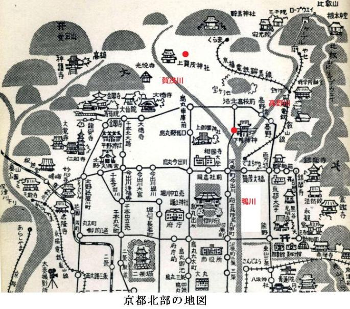 k上賀茂神社と下鴨神社2