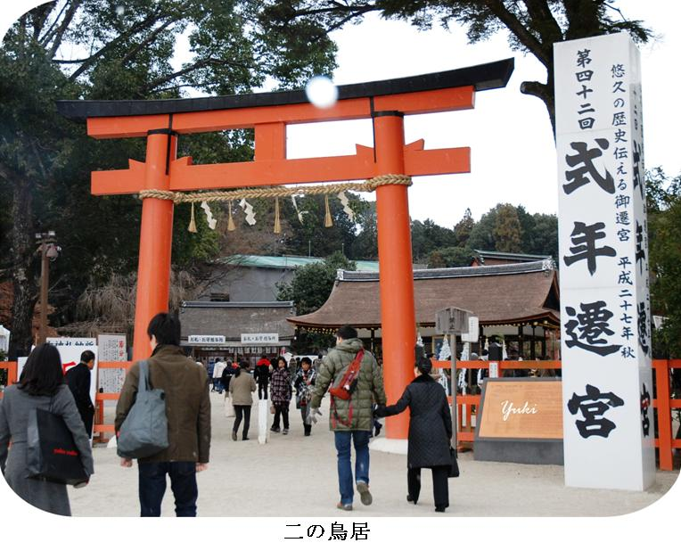 k上賀茂神社と下鴨神社4