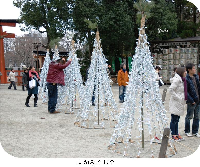 k上賀茂神社と下鴨神社7