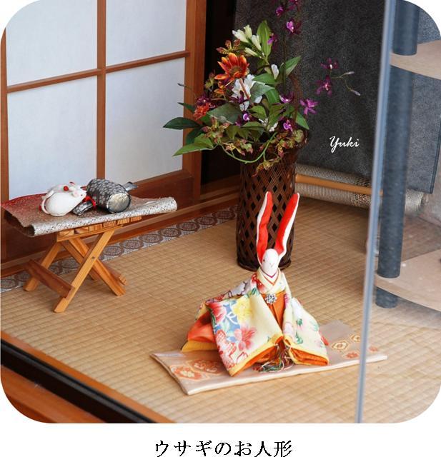 k京の秋10