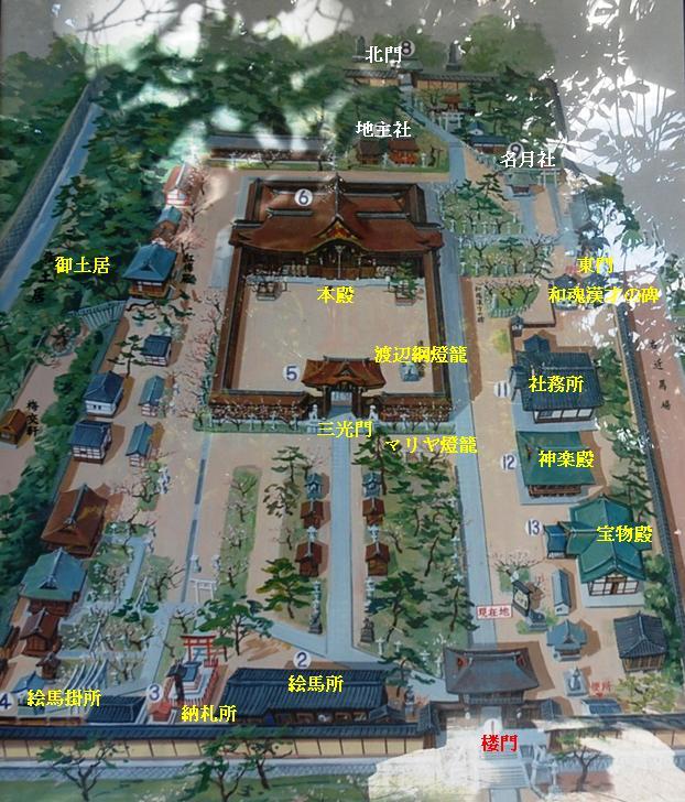 k北野天満宮3:境内案内図