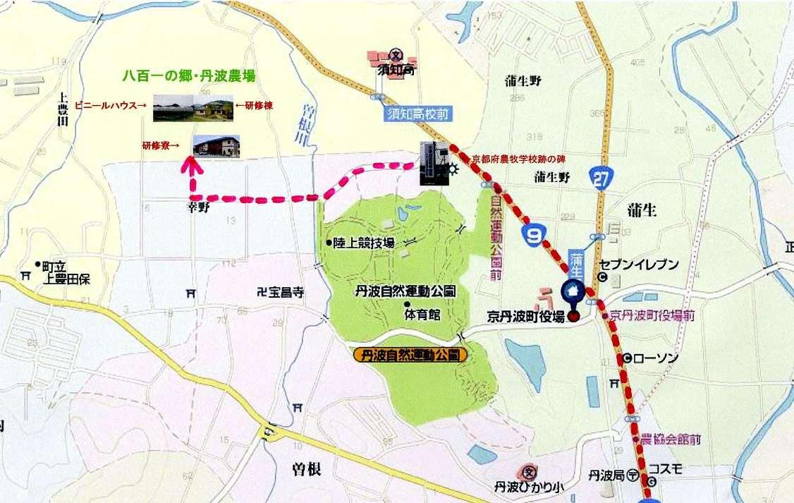 K1京都府農牧学校跡へのアクセスL
