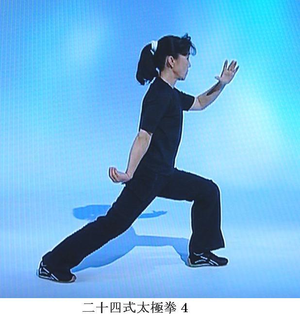 k健康太極拳5