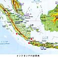 インドネシア・ラフレシアの旅(1)1