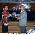 インドネシア・ラフレシアの旅(1)6