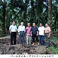 インドネシア・ラフレシアの旅(1)9