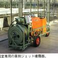 オランダ16:温室専用の薬剤ジェット噴霧器