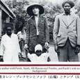 ケニア・愛と哀しみの果4
