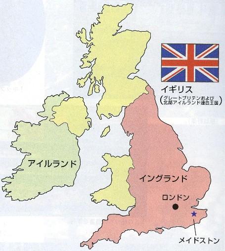 イギリス1:1 英国の地図
