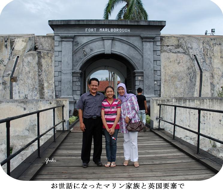 インドネシア・ラフレシアの旅2:3