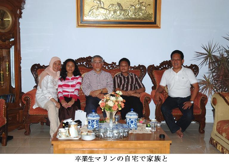 インドネシア・ラフレシアの旅(1)4