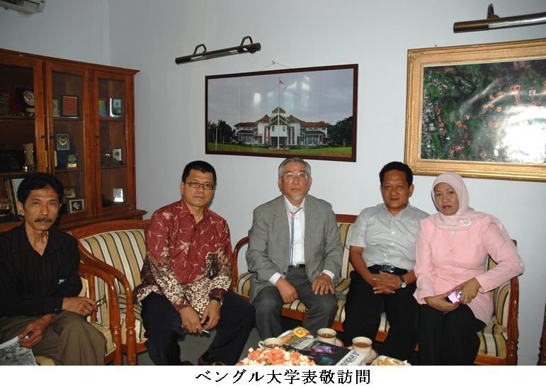 インドネシア・ラフレシアの旅(1)5