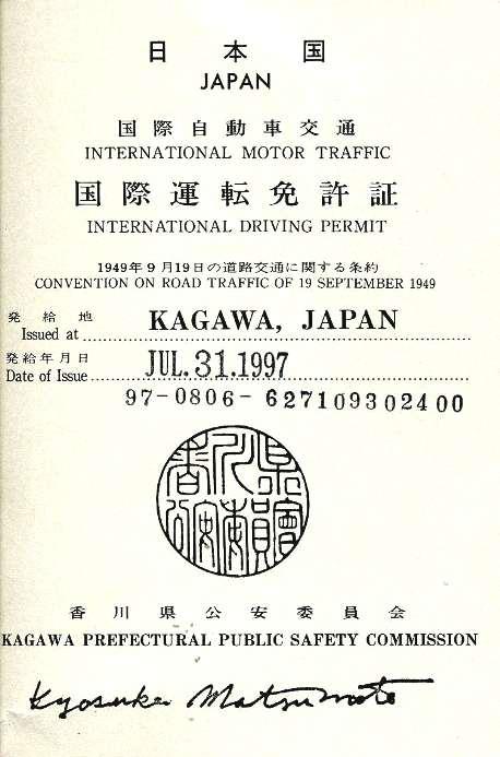 パスポート5