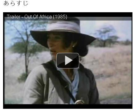 ケニア・愛と哀しみの果20