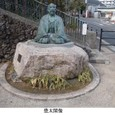 h兵庫・有馬温泉4:豊太閤像