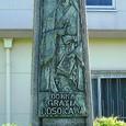大阪・玉造教会1:細川ガラシャの碑