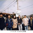 k香川2ドジョウうどん:マイカー2台目も到着