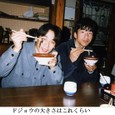 k香川4ドジョウうどん:ドジョウの大きさはこれくらい