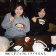k香川5ドジョウうどん:初めてドジョウにトライする人も