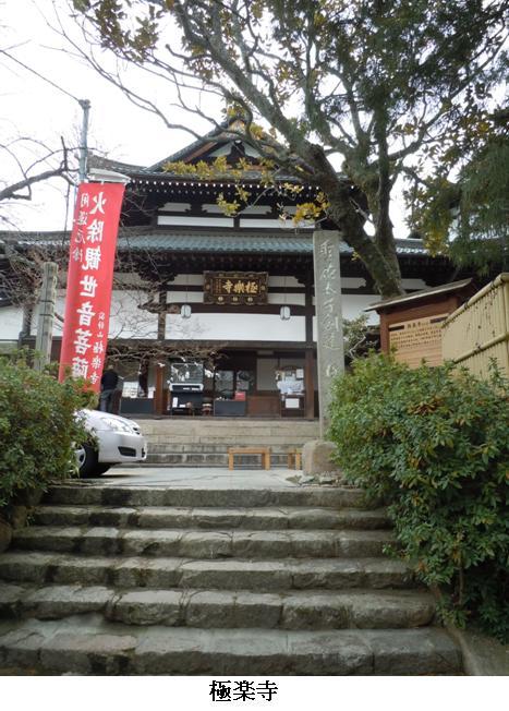h兵庫・有馬温泉3:極楽寺