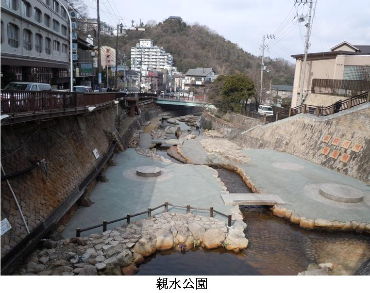 h兵庫・有馬温泉6:親水公園