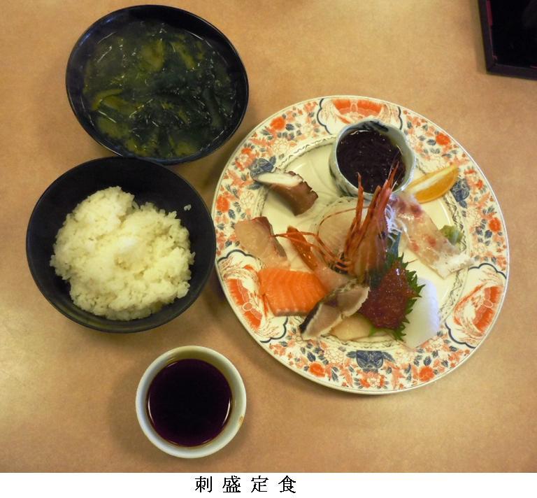 t徳島・びんび屋10:刺盛定食