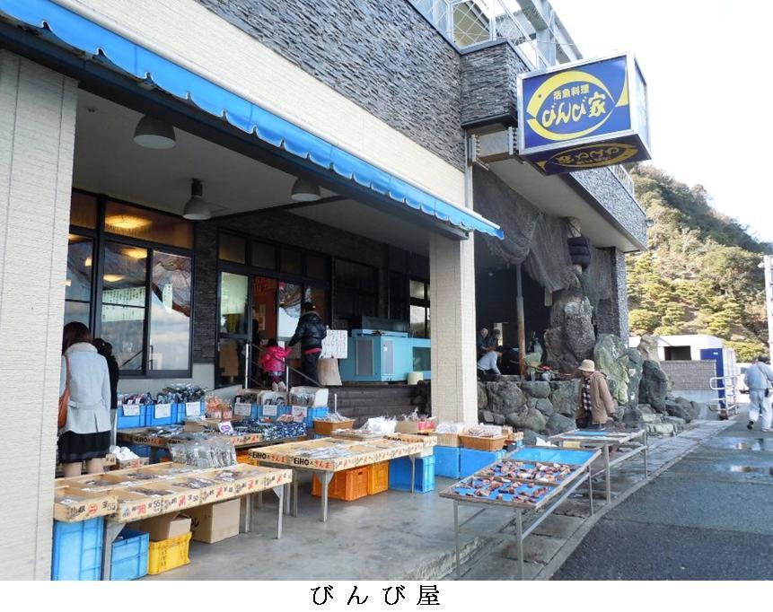t徳島・びんび屋4:びんび屋