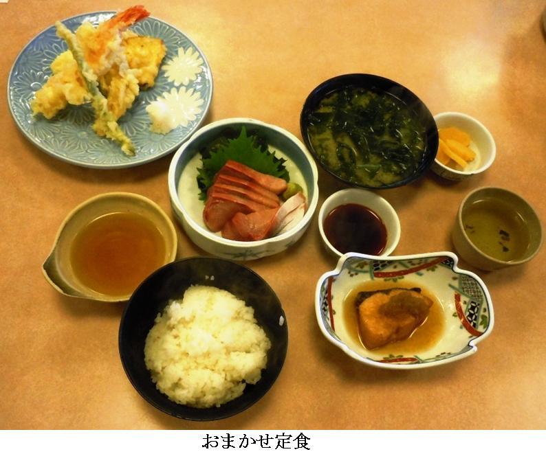 t徳島・びんび屋9:おまかせ定食