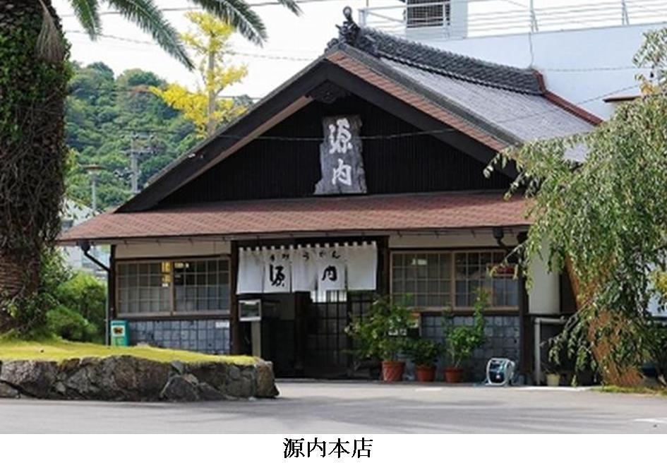 k香川10讃岐うどん: