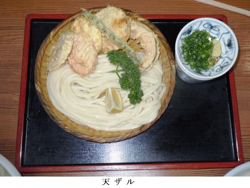 k香川12讃岐うどん: