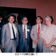 t誕生日2:北京での国際会議にて