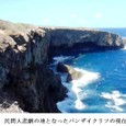t太平洋の奇跡3