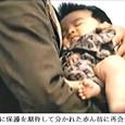t太平洋の奇跡9