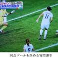 nなでしこジャパン3
