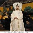 S最後の忠臣蔵4:可音の結婚式には多くの旧藩士が駆けつける