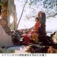 t東北地方大震災6