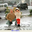 Y雪の京都1:市内の降雪