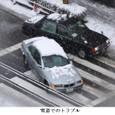 Y雪の京都2:市内でのトラブル発生