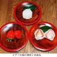 イチゴ大福5:イチゴ大福の素材と完成品
