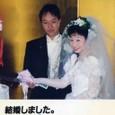 o奥田1・1995